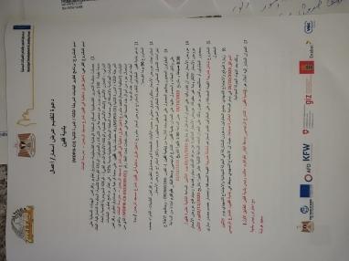 اعلان تاهيل طرق داخليه /شارع مسجد الرحمن - مدرسة البنات